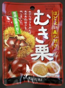 Package of steamed and unseasoned chestnuts from Japan