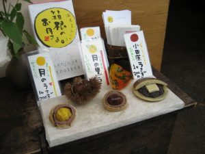 Seasonal chestnut offerings at Nanjuya Nanohana in Hakone, Japan