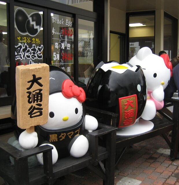 Hello Kitty characters help sell black eggs at Owakudani in the Hakone region of Japan