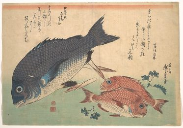 Kurodai and Kodai Fish with Bamboo Shoots and Berries by Hiroshige from the Metropolitan Museum of Art