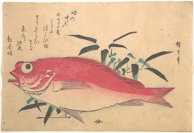 Medetai and sasaki bamboo by Hiroshige from the Metropolitan Museum of Art