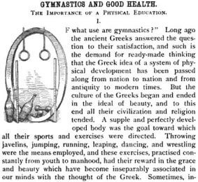 Decorative letter O from 1886 Good Housekeeping