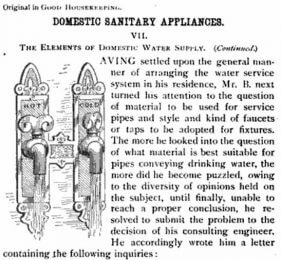 Decorative letter H from 1886 Good Housekeeping